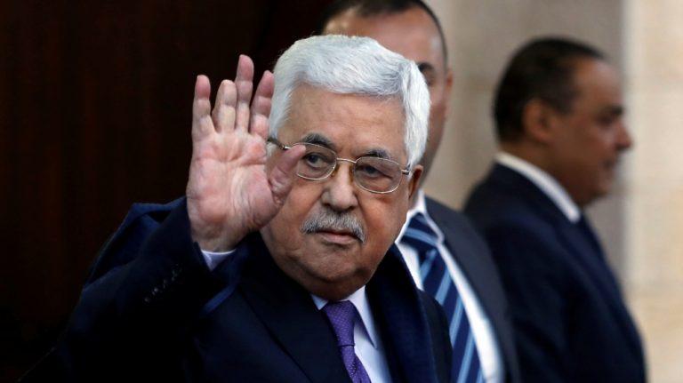 'Weak Palestinian leadership' undermining national goals